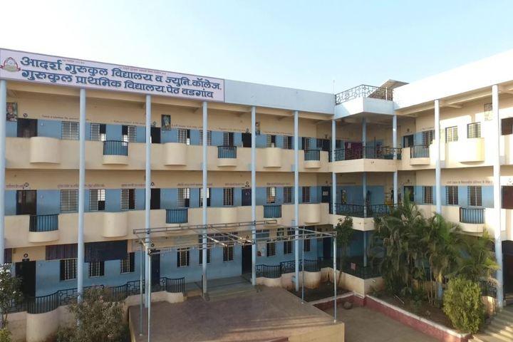 Adarsh Gurukul Academy-Building