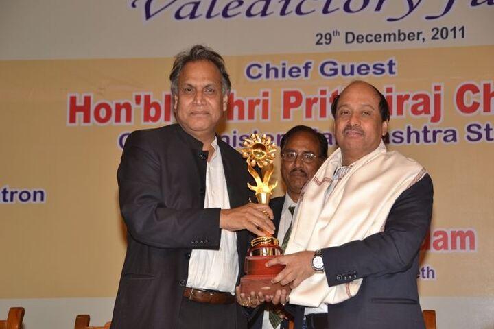 Bharati Vidyapeeth Pre Primary School English Medium-Award