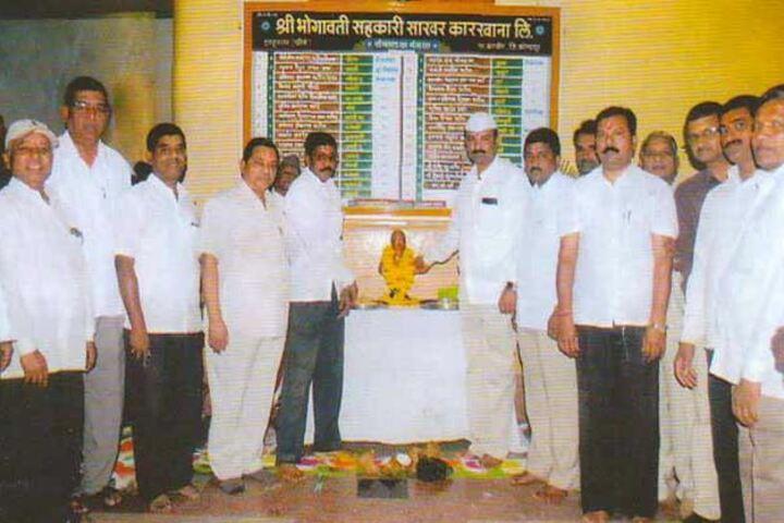 Bhogavati High School-Celebrations