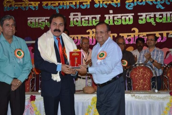 Princess Padmaraje Girls High School-Award