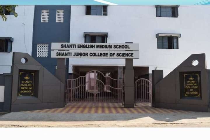 Shanti English Medium School and Shanti Junior College Of Science-Campus View