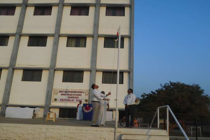 Shanti English Medium School and Shanti Junior College Of Science-Flag Hosting
