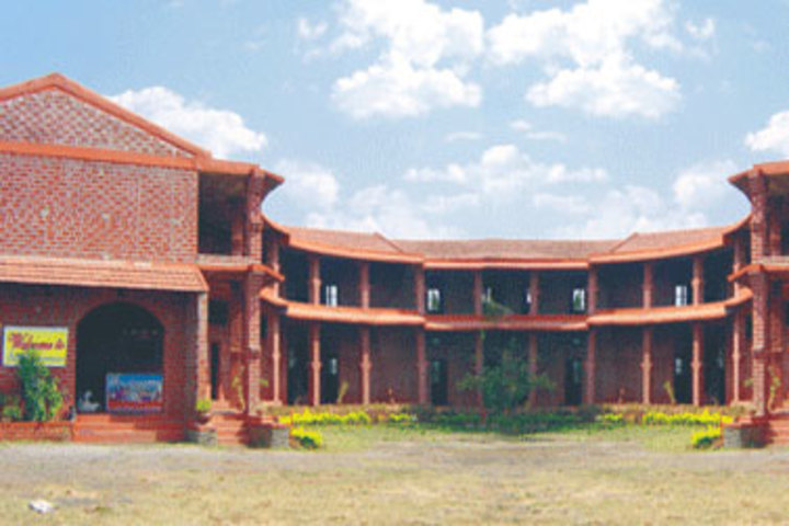 Amro Junior College of Arts Science and Commerce-School Building