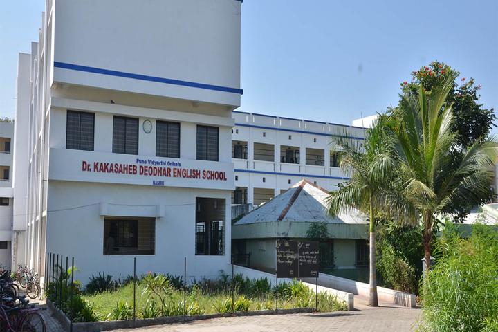 Dr Karkasaheb Deodhar English Medium School-School View