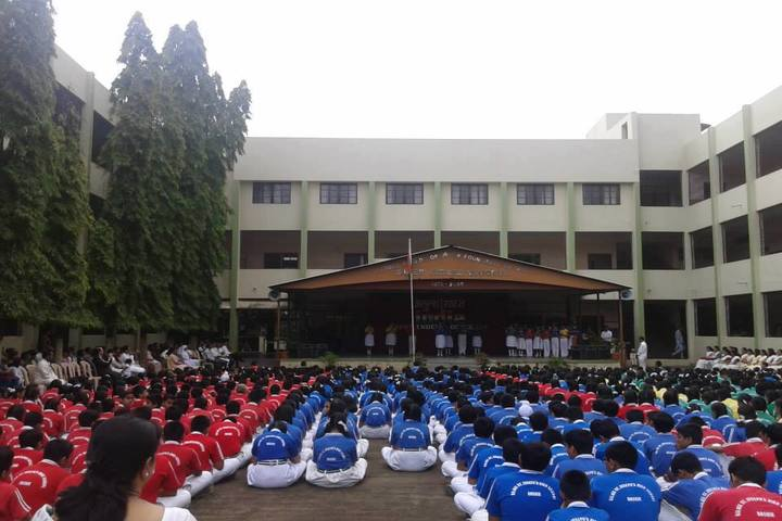 KK Wagh Secondary School and Junior College-Event