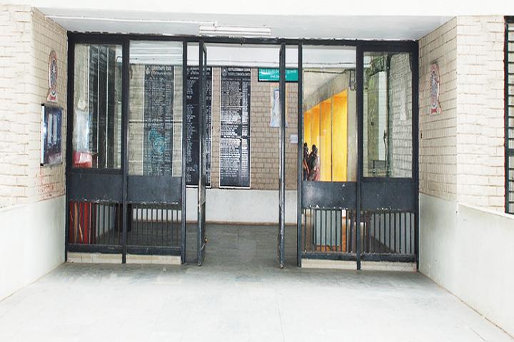 Fertilizer Nagar School-Entrance