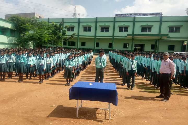 Swarna Rekha Public School-Assembly