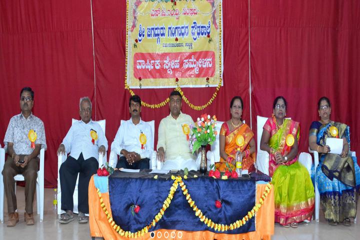 Shri Jagadguru Gangadhar High School-Event