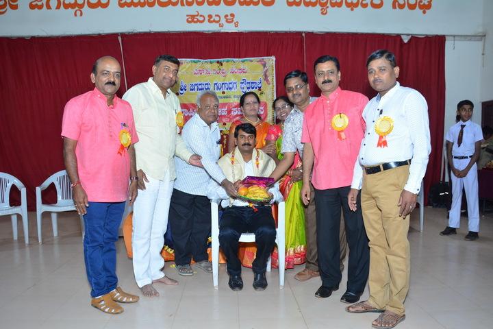 Shri Jagadguru Gangadhar High School-Fare Well