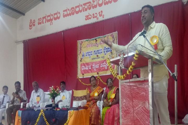 Shri Jagadguru Gangadhar High School-Speech