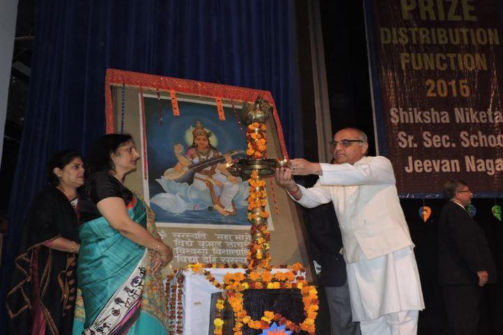 Shiksha Niketan Senior Secondary School-Event