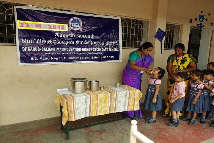 Dhaarus Salaam Matriculation Higher Secondary School-Water Facility