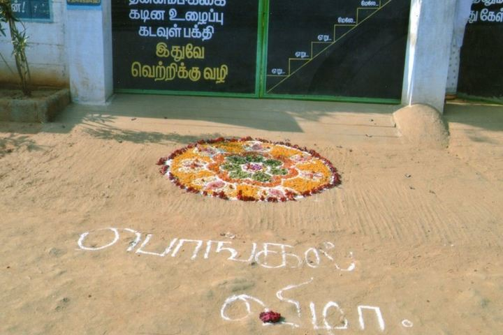 Meenampark Matriculation Higher Secondary School-Rangoli
