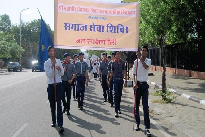 Shri Mahaveer Digamber Jain Senior Secondary School-Awareness Program
