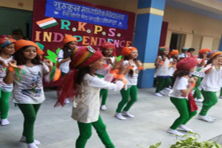 R K Public Senior Secondary School-Republic Day