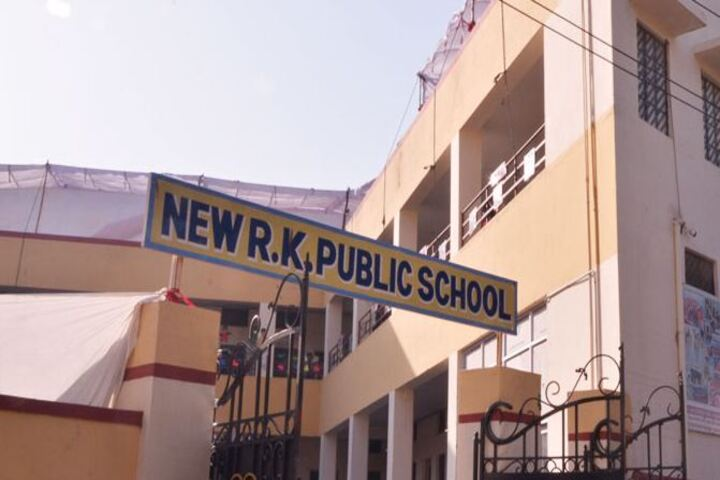New R K Public School-Campus View