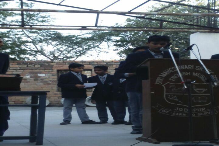 Shri Maheshwari Senior Secondary School-Singing