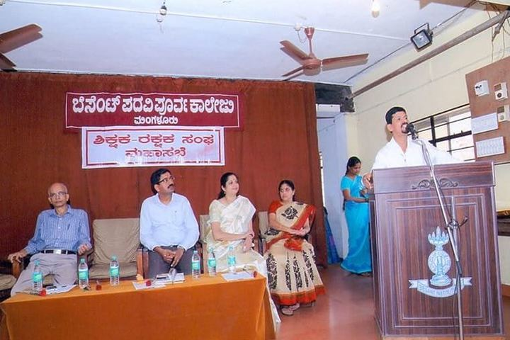 Besant National Girls Pre University College-Event