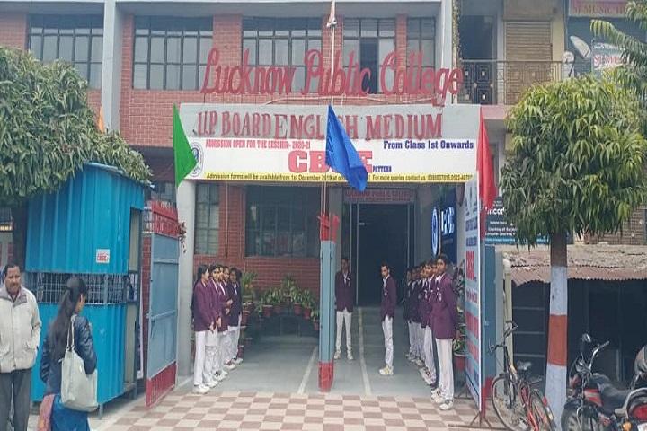 Lucknow Public School-Campus Entrance