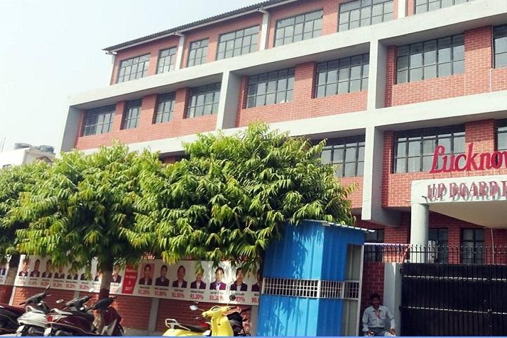 Lucknow Public School-Campus View