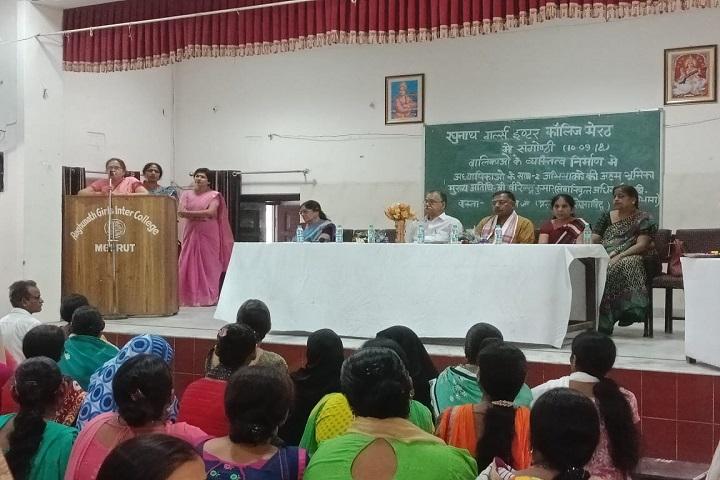 Raghunath Girls Inter College-Speech
