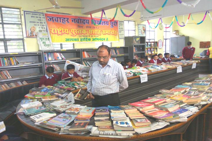 Jawahar Navodaya Vidyalaya-Library
