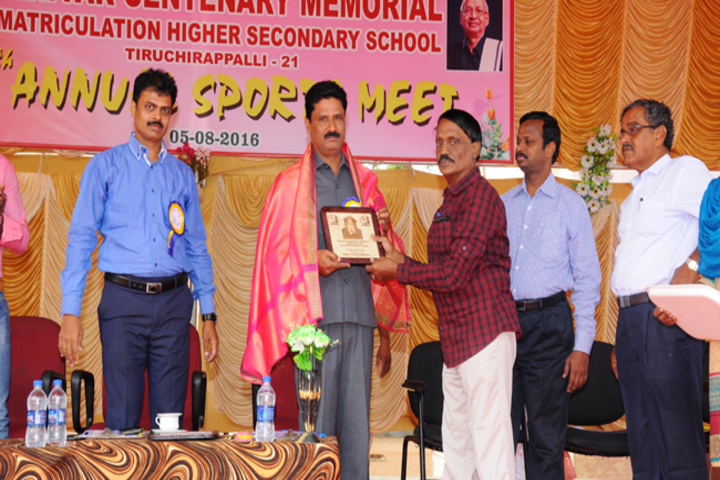 Periyar Centenary Memorial Matriculation Higher Secondary School-Sports Day