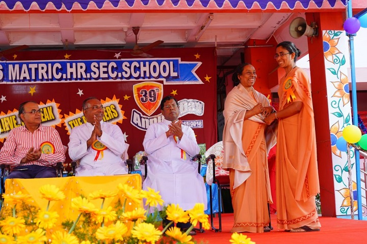 Fuscos Matriculation Higher Secondary School- Annual Day Celebration