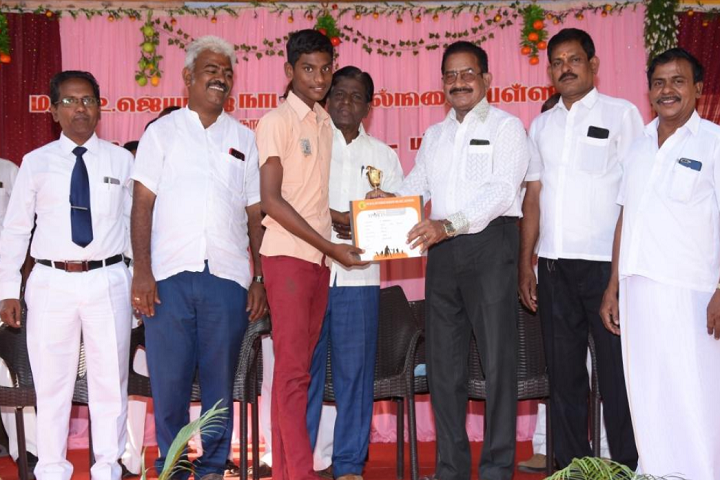 MNU Jayaraj Nadar Higher Secondary School-Prize