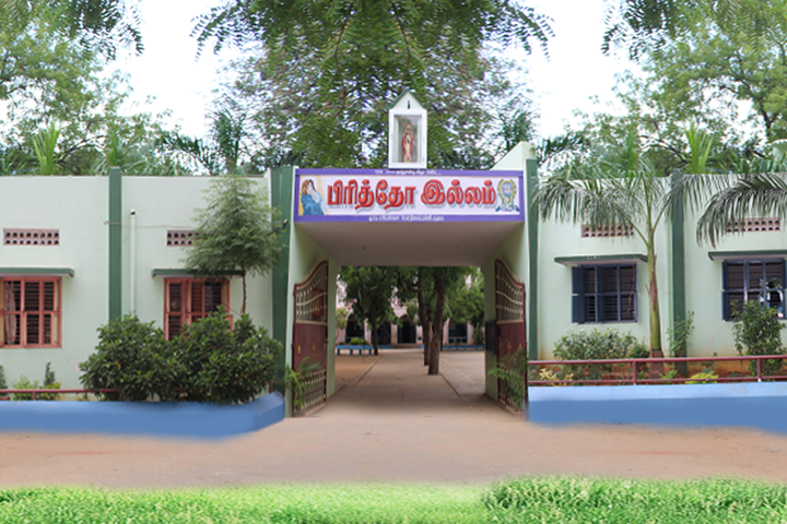 St Marys Higher Secondary School-Main Entrance
