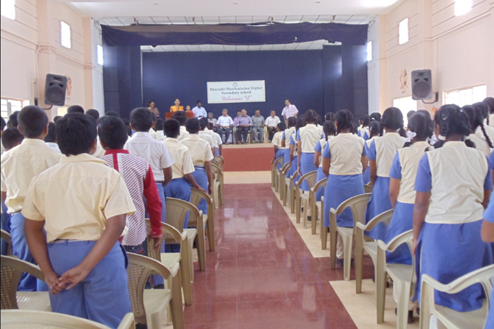 Bharathi Matriculation Higher Secondary School-Prayer