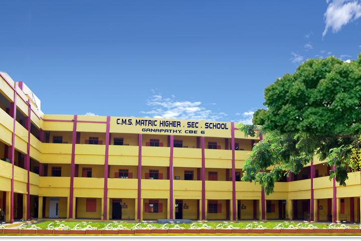 C.M.S. Matriculation Higher Secondary School -School Image