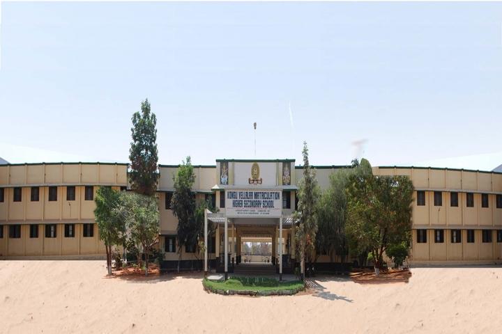 Kongu Vellalar Matriculation Higher Secondary School-Campus View