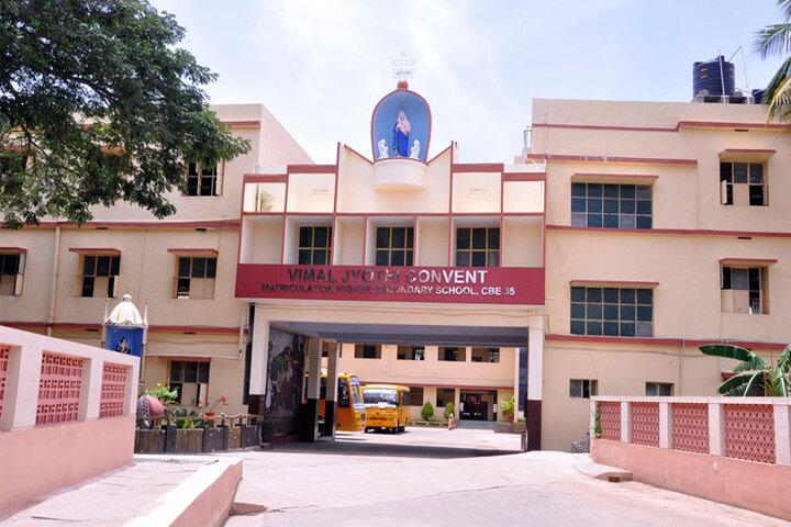 Vimal Jyothi Convent Matric Higher Secondary School-School Entrance