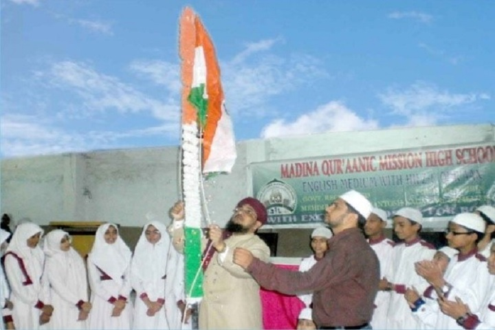 Madina Quraanic Mission High School-Independence Day