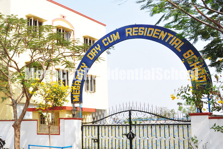 Mega City Residential School-School Entrance
