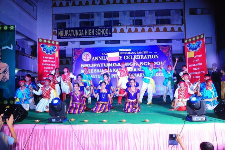Nrupatunga High School-Event
