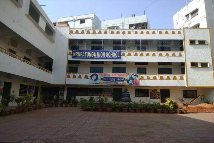Nrupatunga High School-School Building