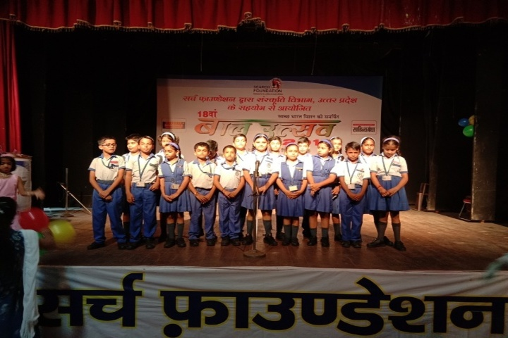 Lucknow Public School-Music