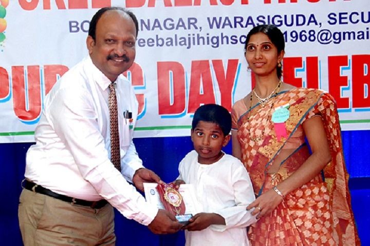 Sree Balaji High School-Prize