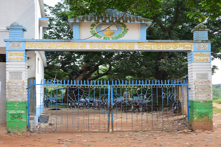 Sehara Bazar Chandra Kumar Institution-Campus Entrance