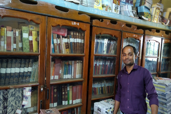 Sehara Bazar Chandra Kumar Institution-Library
