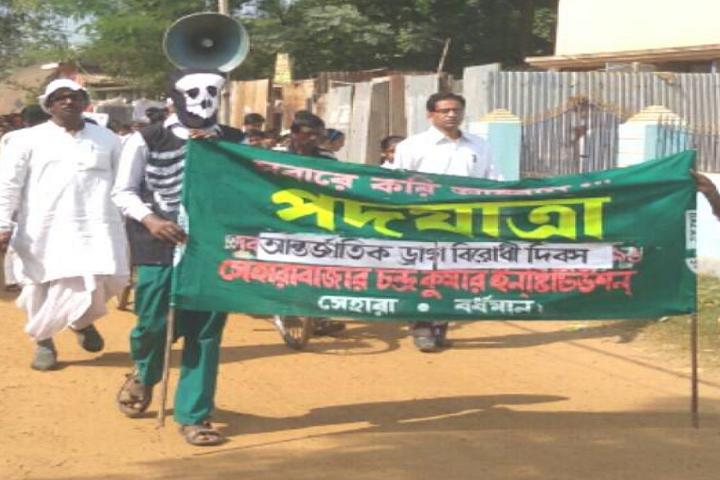 Sehara Bazar Chandra Kumar Institution-Rally