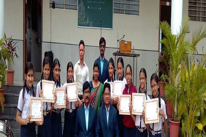 Shree Kisanlalji Bora English Medium School-Prize
