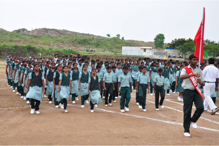 Kongu Matric Higher Secondary School - Annual Day Celebration