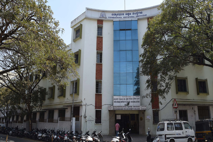Vidyavardhaka Composite Pre University College-Entrance
