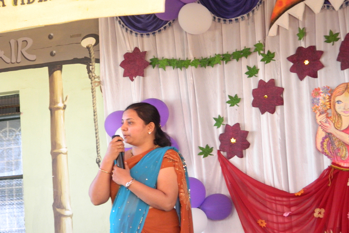 Sri Paramahamsa Vidyaniketana school-Speech