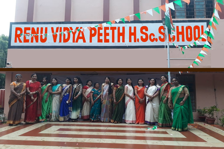 Renu Vidya Peeth Higher Secondary School-Independence Day Celebrations