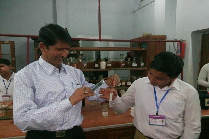 Kalna Maharajas High School-Chemistry Lab