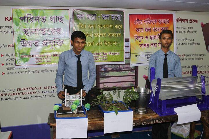 Kalna Maharajas High School-Science Exhibition